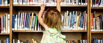 Обзор интересных детских книг