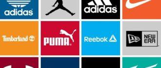 Обзор лучших производителей кроссовок